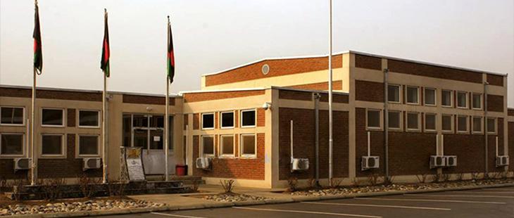 CJTF Building
