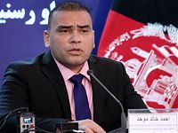 Ahmad Khalid Mowahid