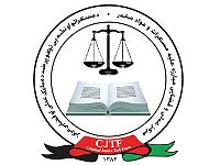 logo - cjtf.jpg